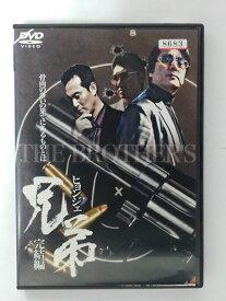 ZD39516【中古】【DVD】兄弟 ヒョンジェ 完結編(日本語吹替なし)