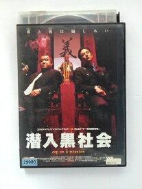 ZD38779【中古】【DVD】潜入黒社会