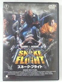 フライト スネーク documents.openideo.com: Snake