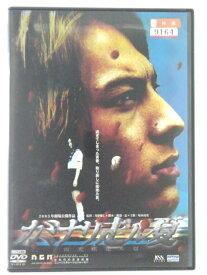 ZD42935【中古】【DVD】カミナリ走ル夏