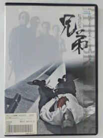 ZD43052【中古】【DVD】兄弟 ヒョンジェ(日本語吹替なし)