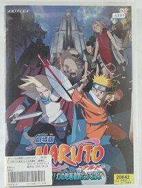 ZD43161【中古】【DVD】劇場版 NARUTO 大激突!幻の地底遺跡だってばよ