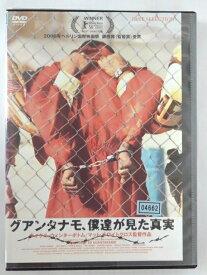 ZD44954【中古】【DVD】グアンタナモ、僕達が見た真実