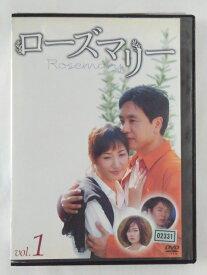 ZD45073【中古】【DVD】Rosemary VOL.1ローズマリー VOL.1(日本語吹替無し)