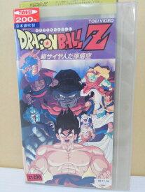 ZV00049【中古】【VHS】ドラゴンボールZ超サイヤ人だ孫悟空劇場版