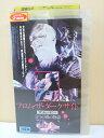ZV00072【中古】【VHS】フロム・ザ・ダークサイド3つの闇の物語 字幕版