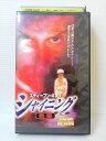 ZV00452【中古】【VHS】シャイニング 後編 字幕版