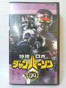 ZV00509【中古】【VHS】特捜ロボ ジャンパーソン 04