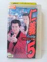 ZV00592【中古】【VHS】仁義 5 関東頂上決戦