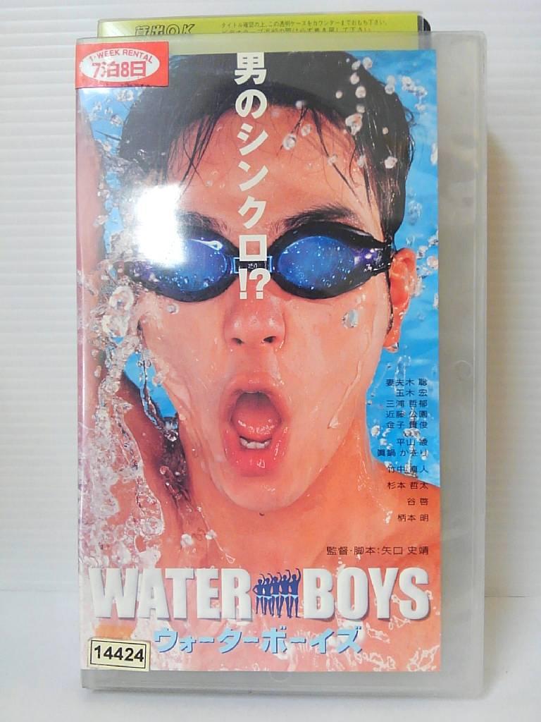 ZV00685【中古】【VHS】ウォーターボーイズ