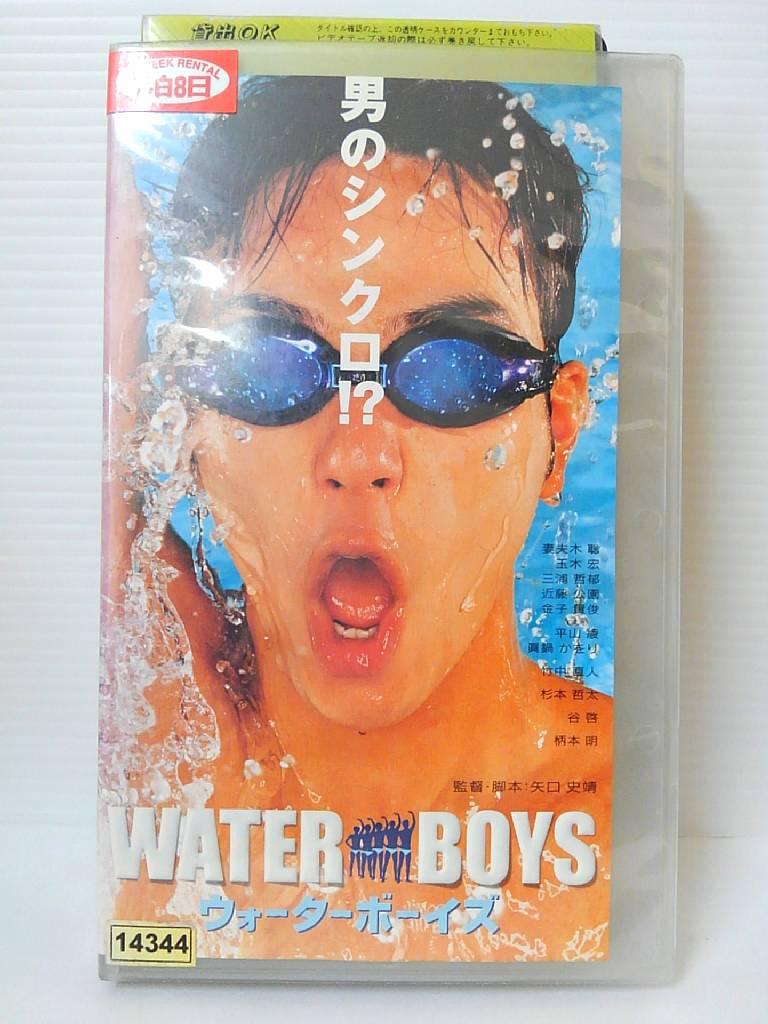ZV00688【中古】【VHS】ウォーターボーイズ