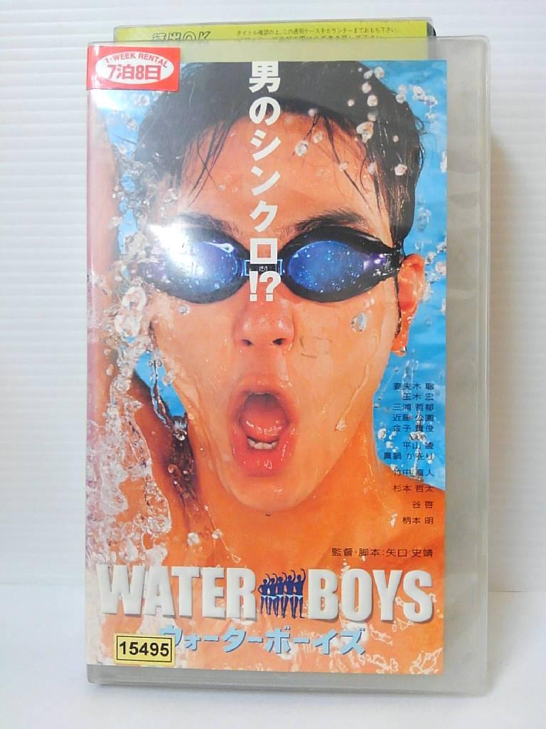 ZV00689【中古】【VHS】ウォーターボーイズ