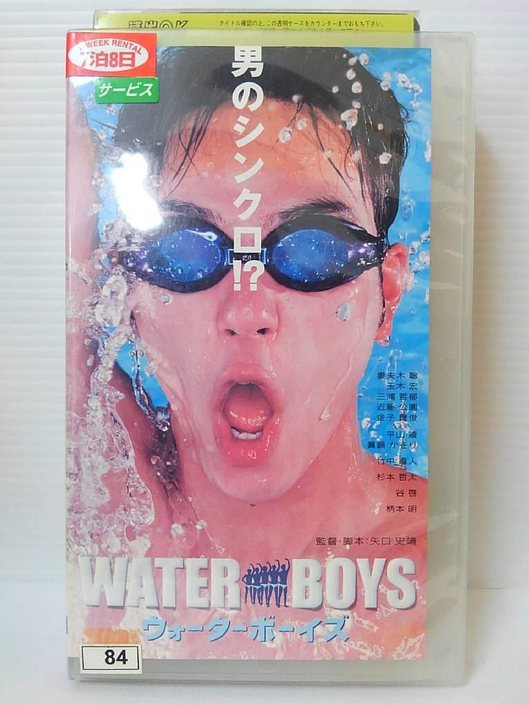 ZV00690【中古】【VHS】ウォーターボーイズ