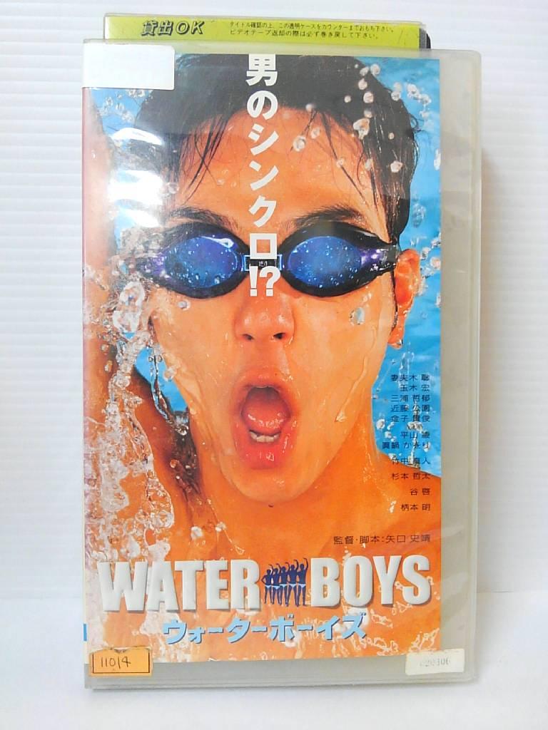 ZV00691【中古】【VHS】ウォーターボーイズ