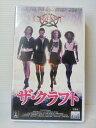 ZV00765【中古】【VHS】ザ・クラフト 字幕版