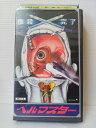 ZV00783【中古】【VHS】ヘルマスター 字幕版