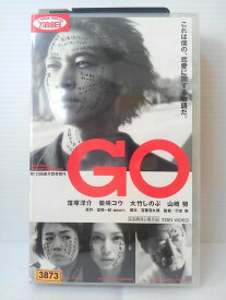 ZV01104【中古】【VHS】GO