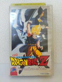 ZV01210【中古】【VHS】ドラゴンボールゼット 激突!!100億パワーの戦士たち