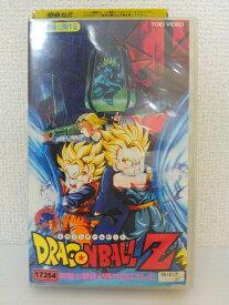 ZV01214【中古】【VHS】ドラゴンボールゼット 超戦士撃破!!勝つのはオレだ