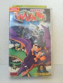 ZV01341【中古】【VHS】ドラゴンボールー最強への道ー