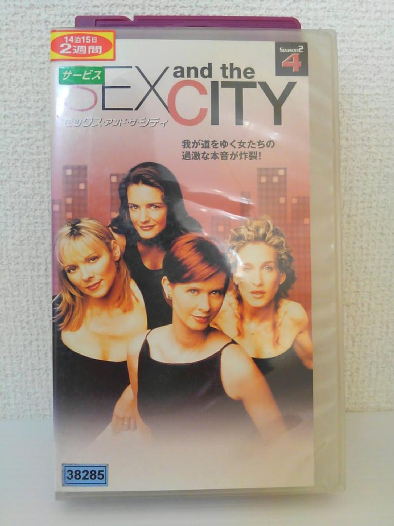 ZV01357【中古】【VHS】セックス・アンド・ザ・シティシーズン2 vol.4(字幕版)