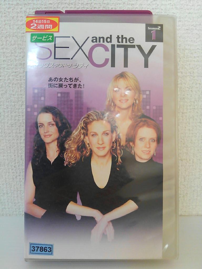 ZV01359【中古】【VHS】セックス・アンド・ザ・シティシーズン2 vol.1(字幕版)