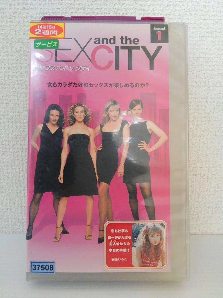 ZV01360【中古】【VHS】セックス・アンド・ザ・シティシーズン1 vol.1(字幕版)