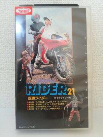 ZV01407【中古】【VHS】仮面ライダー 21〜第1号ライダー編〜