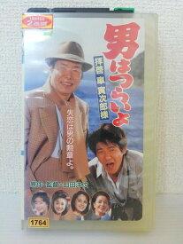 ZV01498【中古】【VHS】第47作 男はつらいよ 拝啓 車 寅次郎様