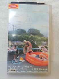ZV01499【中古】【VHS】ロックンロールミシン