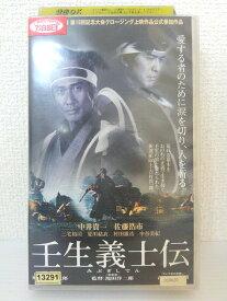 ZV01502【中古】【VHS】壬生義士伝