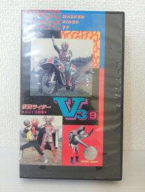 ZV01506【中古】【VHS】仮面ライダーV3 9-ヨロイ元帥篇-