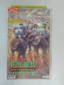 ZV02596【中古】【VHS】中央競馬VIDEO年鑑 vol.39平成14年度後期重賞競走