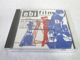 AC01916 【中古】 【CD】 モーツァルト ピアノ協奏曲 第9番「ジュノーム」&第23番/マリア・ジョアオ・ピリス