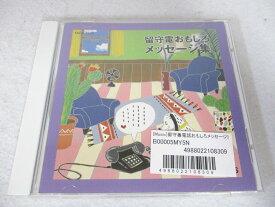 AC02607 【中古】 【CD】 TOP RAKIN' DJ MASTERKEY