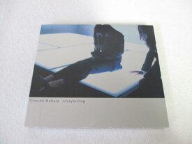 AC03967 【中古】 【CD】 LIVIN' LARGE/EU