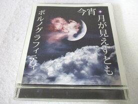 AC04662 【中古】 【CD】 U-Key ZONE PRESENTS ADVENT OF UKZ COMPLETE/ U-Key ZONE