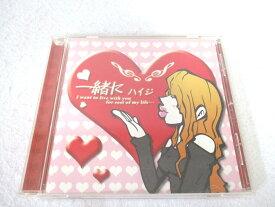 AC05634 【中古】 【CD】 マタニティ・モーツァルト 第3集