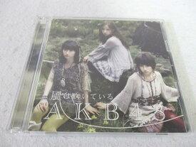 AC05736 【中古】 【CD】 オフスプリング/グレイテスト・ヒッツ