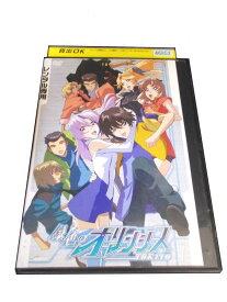 AD01079 【中古】 【DVD】 銀色のオリンシス vol.1