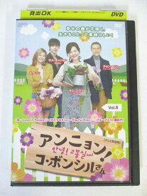 AD02903 【中古】 【DVD】 KABA.ちゃん乙女は何を夢見たか