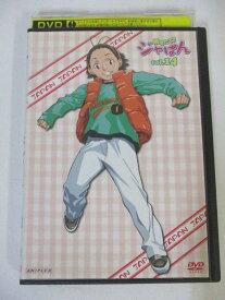 AD02958 【中古】 【DVD】 焼きたて!! ジャぱん Vol.14