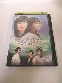 AD03258 【中古】 【DVD】 みずがめ座 30
