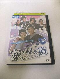 AD03265 【中古】 【DVD】 家に帰る道 Vol.30