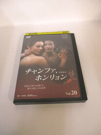 AD03340 【中古】 【DVD】 チャンファ、ホンリョン Vol.20
