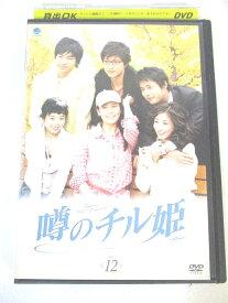AD03491 【中古】 【DVD】 噂のチル姫 Vol.12