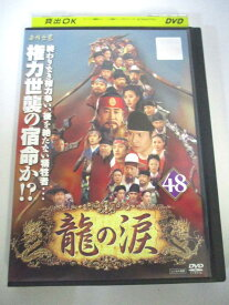 AD05389 【中古】 【DVD】 THE鈴木タイムラー リージョンフリー vol.10