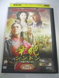 AD05390 【中古】 【DVD】 Let's Go WONGAI vol.1