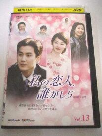 AD05455 【中古】 【DVD】 頑張れチャンミ! vol.28