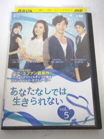 AD05786 【中古】 【DVD】 ソル薬局の息子たち vol.21